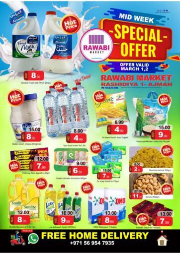 UAE - Sharjah / Ajman Rawabi Market Ajman offers in D4D Online. Mid Week Special Offer. . Till 2nd March