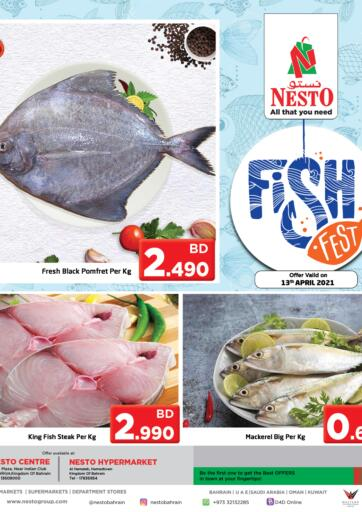 Bahrain NESTO  offers in D4D Online. Fish Fest. . Only On 13th April