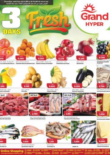 Kuwait Grand Hyper offers in D4D Online. Midweek Offers. . Till 28th September