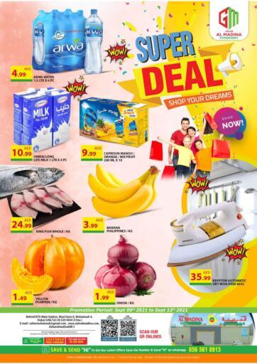 UAE - Dubai Azhar Al Madina Hypermarket offers in D4D Online. Muhaisna, Dubai. . Till 12th September