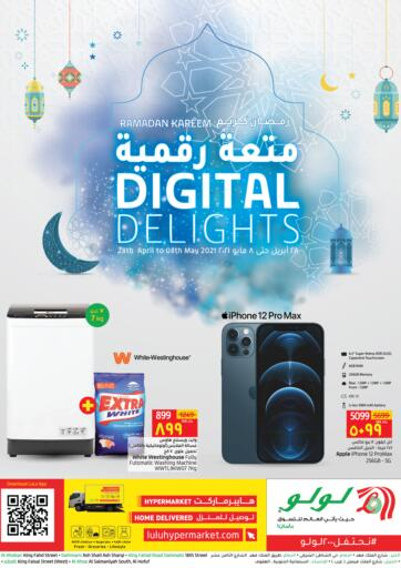 KSA, Saudi Arabia, Saudi - Jubail LULU Hypermarket  offers in D4D Online. Digital Delights. Digital Delights At LULU Hypermarket,   Grab Your Favorites At Low Price.  Offer Valid Till 8th May 2021. Happy Shopping!!!. Till 8th May