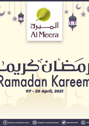 Oman - Salalah Al Meera  offers in D4D Online. Ramadan Kareem. . Till 20th April