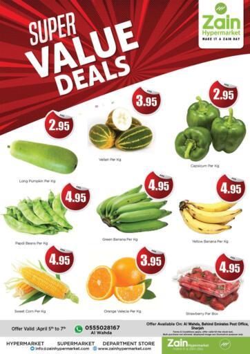 UAE - Sharjah / Ajman Zain Hypermarket offers in D4D Online. Super Value Deals. . Till 07th April