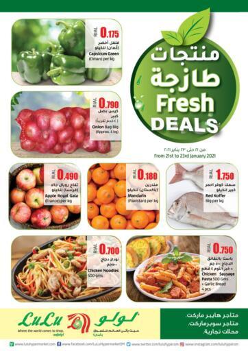 Oman - Salalah Lulu Hypermarket  offers in D4D Online. Fresh Deals. Fresh Deals Offer Is Available At Lulu Hypermarket. Offers Are Valid Till 23rd January 2021. Enjoy Shopping!!. Till 23rd January