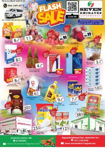 UAE - Abu Dhabi Seven Emirates Supermarket offers in D4D Online. Flash Sale. . Till 15th October