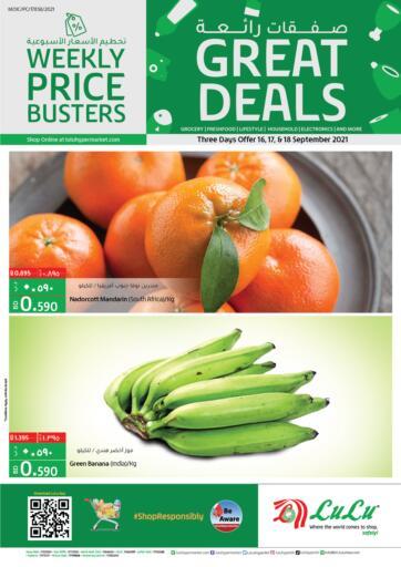 Bahrain LuLu Hypermarket offers in D4D Online. Weekly Price Busters. Weekly Price Busters At Lulu Hypermarket. Offer Valid Till 18th September. Hurry Up!!. Till 18th September