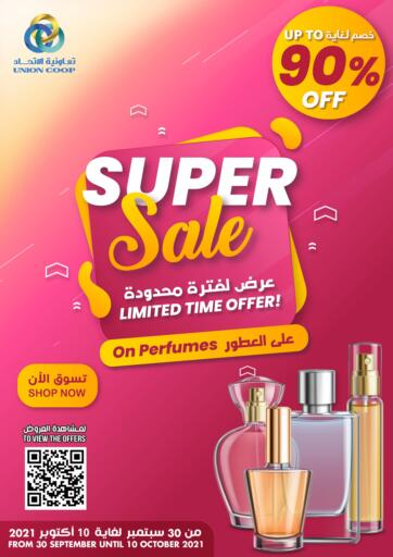 UAE - Sharjah / Ajman Union Coop offers in D4D Online. Super Sale. Super Sale! Offer Going On For Food, Non-Food, Fresh Fruits & Vegetables, Groceries, Home Needs, Gadgets Etc. Don't Miss This Chance. Get Your Favorites At Best Price! Hurry Up.  This offer is valid Till 10th October 2021. Get Ready For The Shopping!!! Happy Shopping!. Till 10th October