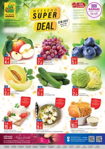 Qatar - Al Rayyan Rawabi Hypermarkets offers in D4D Online. Weekend Super Deal. . Till 22nd October