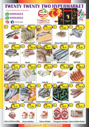 Qatar - Al-Shahaniya Twenty TwentyTwo offers in D4D Online. Weekend Offers. . Till 24th July