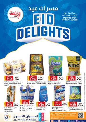 Bahrain Al Noor Market offers in D4D Online. Eid Delights. . Till 24th July