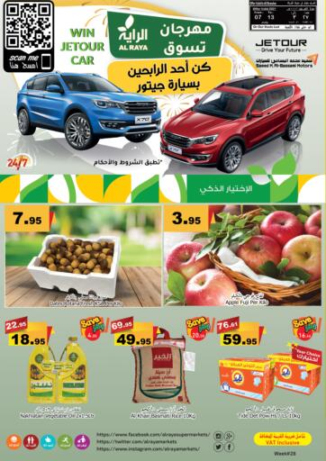 KSA, Saudi Arabia, Saudi - Abha Al Raya offers in D4D Online. Hajj Offers. Now you can get your products from your favorite brands during the 'Hajj Offers' at Al Raya Store. This offer is only valid Till 13th July 2021.. Till 13th July