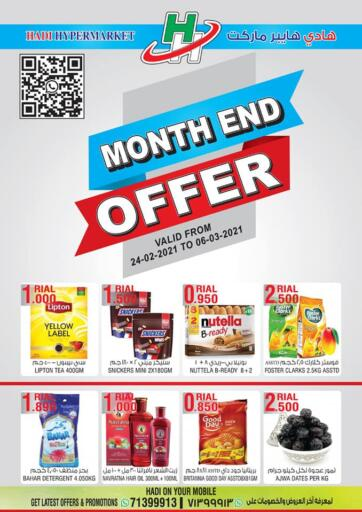 Oman - Salalah Hadi Hypermarket offers in D4D Online. Month End Offer. . Till 6th February