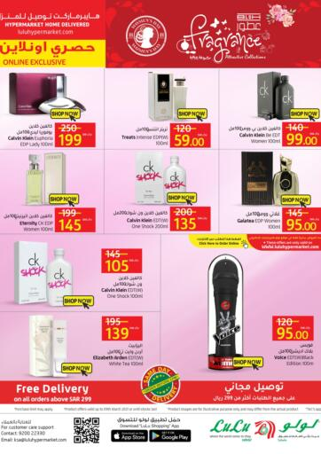 KSA, Saudi Arabia, Saudi - Al Hasa LULU Hypermarket  offers in D4D Online. Fragrance Offer. Women's Special At LULU Hypermarket, Offers Going On For  Fresh Foods, Groceries, Electronics, Home Needs & Selected Items. Grab Your Favorites At Low Price.  Offer Valid Till 9th March 2021. Happy Shopping!!!. Till 09th March