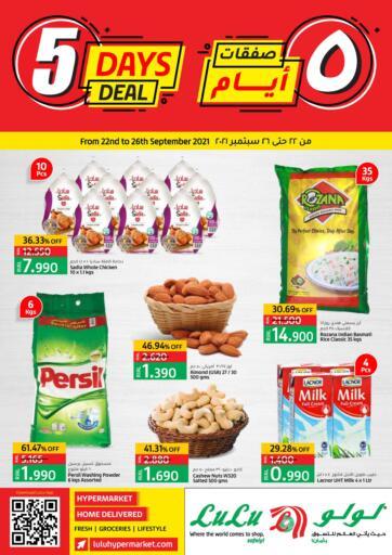 Oman - Salalah Lulu Hypermarket  offers in D4D Online. 5 Days Deal. . Till 26th September