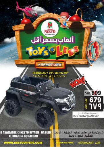 KSA, Saudi Arabia, Saudi - Jubail Nesto offers in D4D Online. Toys 4 Less. Now you can get your products from your favorite brands during  'Toys 4 Less' at Nesto Stores. This offer is only valid Till 09th March 2021.. Till 09th March