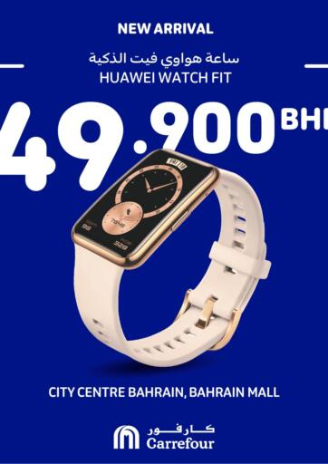Bahrain Carrefour offers in D4D Online. New Arrival. . Until Stock Last