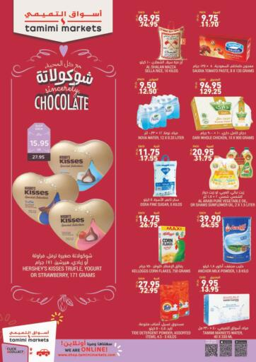 KSA, Saudi Arabia, Saudi - Jubail Tamimi Market offers in D4D Online. Sincerely Chocolate. Now you can get your daily products from your favorite brands during the 'Sincerely Chocolate' at Tamimi Market Store! This offer is only valid Till 16th February 2021.. Till 16th February
