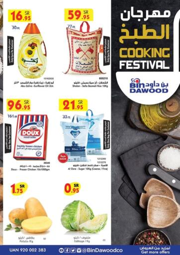 KSA, Saudi Arabia, Saudi - Medina Bin Dawood offers in D4D Online. Cooking Festival. Now you can get your daily products from your favorite brands during the 'Cooking Festivall' at Bin Dawood Stores. This offer is only valid Till 2nd March 2021.. Till 2nd March