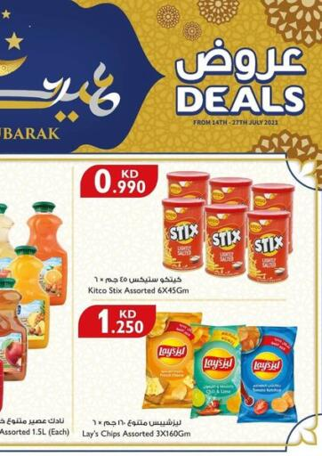 Kuwait City Centre  offers in D4D Online. Special Offer. . Till 27th July