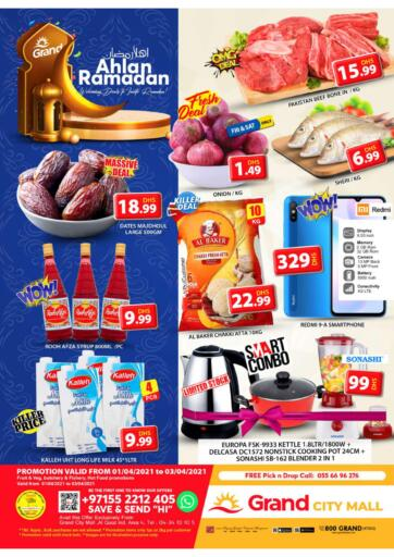 UAE - Dubai Grand Hyper Market offers in D4D Online. City Mall - Dubai. . Till 3rd April