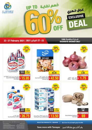 UAE - Dubai Union Coop offers in D4D Online. Up to 60% OFF Exclusively at AL Rashidiya branch.