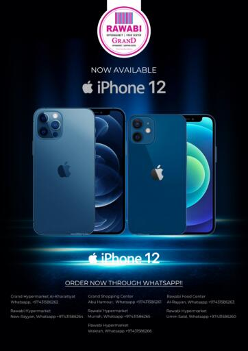 Qatar - Al Shamal Rawabi Hypermarkets offers in D4D Online. Now Available iPhone 12.  Now Available iPhone 12 At Rawabi Hypermarkets. Offers Are Valid Until Stock Last. Enjoy!! . Until Stock Last