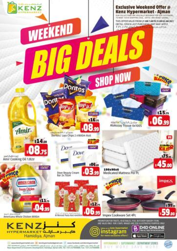 UAE - Sharjah / Ajman Kenz Hypermarket offers in D4D Online. Weekend Big Deals. Weekend Big Deals!!! Offers Going On For  Fresh Foods, Groceries, Home Needs, Fashion, Electronics & Many More. Get your favorite products at the best prices from Kenz Hypermarket. Buy More Save More! .  Offer Valid Till  24th January 2021. Happy Shopping!!!. Start Shopping!!!! . Till 24th January