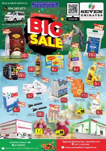 UAE - Abu Dhabi Seven Emirates Supermarket offers in D4D Online. Big Sale @ M17, M40. . Till 29th October