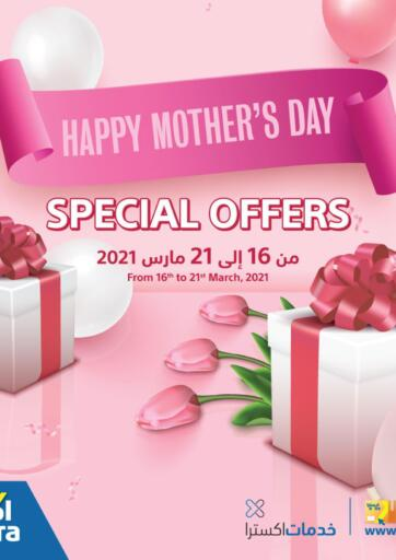 Bahrain eXtra offers in D4D Online. HAPPY MOTHERS DAY SPECIAL OFFERS. . Till 21st March