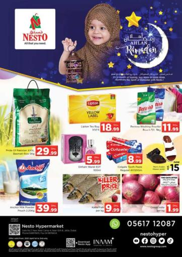 UAE - Dubai Nesto Hypermarket offers in D4D Online. Jafza - Dubai. More Exciting Offers Now Available At Nesto Hypermarket.Rush Before 03rd April 2021.  Enjoy Shopping!!!. Till 3rd April