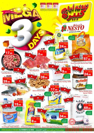 KSA, Saudi Arabia, Saudi - Al Hasa Nesto offers in D4D Online. Mega 3 Days. . Till 26th January