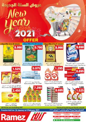Bahrain Ramez offers in D4D Online. New Year 2021 Offers. Here comes Ramez with New Year 2021 Offers! Shop your favorite products at reduced prices. This offer is valid Till 5th February 2021. Happy Shopping!!. Till 5th February