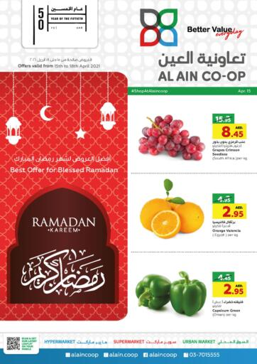 UAE - Abu Dhabi Al-Ain Co-op Society offers in D4D Online. Fresh Deals. . Till 18th April