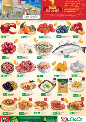 Qatar - Al Khor LuLu Hypermarket offers in D4D Online. Special Offer. . Till 22nd September