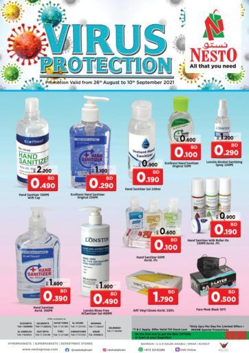Bahrain NESTO  offers in D4D Online. Virus Protection. Virus Protection at Nesto !  Offers on Hand Sanitizer and much more are valid Till 10th September Get it Now!! Enjoy Shopping!. Till 10th September