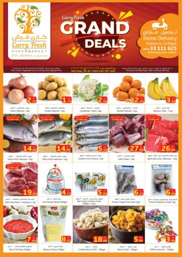 Qatar - Al Wakra Carry Fresh Hypermarket offers in D4D Online. Grand Deals. Now get this Grand Deals Offers on all products from Carry Fresh Hypermarket. hurry now. offer valid till 3rd February. Enjoy Shopping!!!. Till 3rd February