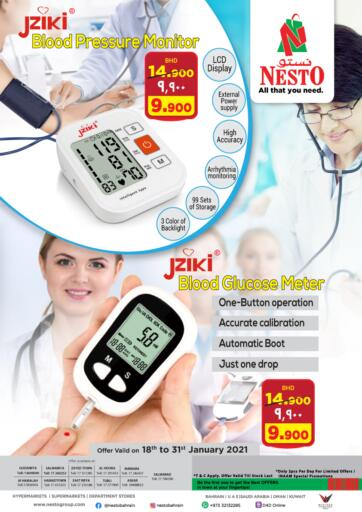 Bahrain NESTO  offers in D4D Online. Blood Glucose meter/monitor. . Till 31st January