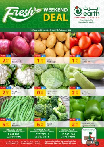 UAE - Al Ain Earth Supermarket offers in D4D Online. Fresh Weekend Deal. . Till 27th February
