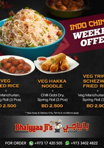 Bahrain Bhaiyyaa Ji's Indian Restaurant offers in D4D Online. Indo Chinese Weekend Offer. Indo Chinese Weekend Offer @ Bhaiyyaa Ji's Indian Restaurant. This offer is valid Till  5th June.. Till 5th June