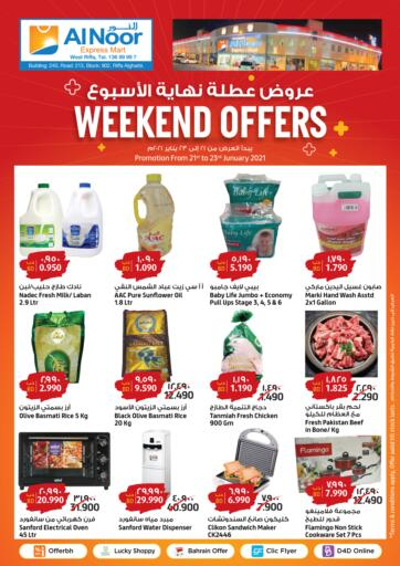 Bahrain Al Noor Expres Mart offers in D4D Online. Weekend Offers. . Till 23rd January