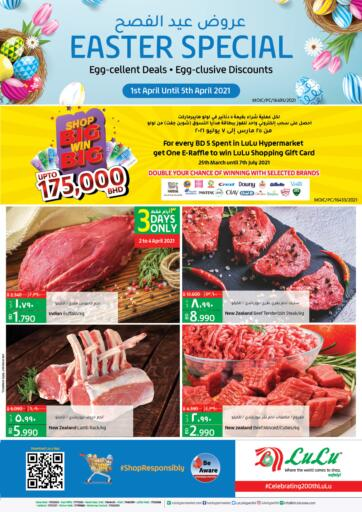 Bahrain LuLu Hypermarket offers in D4D Online. Easter Special. Easter Special @ LULU!! Shop from LuLu Hypermarket and get Amazing prices on Groceries, Fresh Fruits & Veggies, Bakery Items & Much More. Offer Valid Till 5th April. Happy Shopping!. Till 5th April