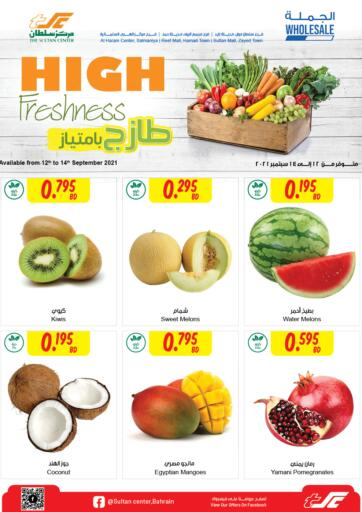 Bahrain The Sultan Center offers in D4D Online. High Freshness. High Freshness at The Sultan Center Offers on Vegetables and Fruits,clothes,Stationery and much more are valid Till 14th September Get it Now Enjoy Shopping!!. Till 14th September