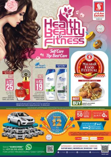UAE - Dubai Safari Hypermarket  offers in D4D Online. Health, Beauty & Fitness Offers. . Till 9th March