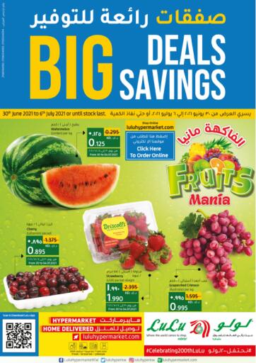 Kuwait Lulu Hypermarket  offers in D4D Online. Big Deals Big Savings. Exciting Offers Waiting For You At Lulu Hypermarket. Visit Their Nearest Store And Get Everything At Exciting Prices. Valid Till 6th July 2021.  Enjoy Shopping!!!. Till 6th July