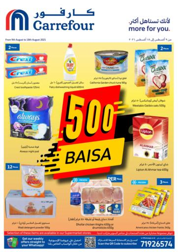 Oman - Sohar Carrefour offers in D4D Online. 500 Baisa. Carrefour is here with Amazing Offers on your way for you. Get Exclusive Discounts on selected Items at their store Till 18th August 2021. Enjoy Shopping!!!!. Till 18th August