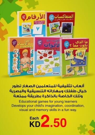 Kuwait Jarir Bookstore offers in D4D Online. Special Offers. . Until Stock Last