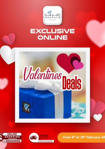 Bahrain Ashrafs offers in D4D Online. Valentines Deals. . Till 14th February