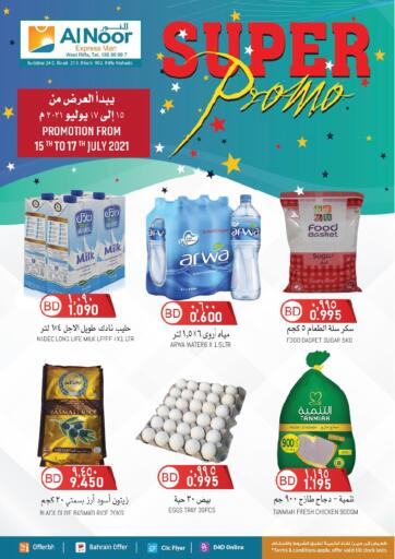 Bahrain Al Noor Expres Mart offers in D4D Online. Weekend Super Promo. Al Noor Expres Mart provides Weekend Super Promo on groceries, Dairy Products, Nuts and many more.  Buy your favorites now. Offers are valid till 17th July 2021. Enjoy Shopping!. Till 17th July