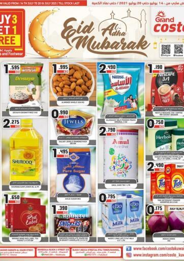 Kuwait Grand Costo offers in D4D Online. Eid Mubarak. . Till 20th July