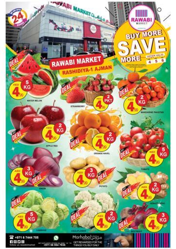 UAE - Sharjah / Ajman Rawabi Market Ajman offers in D4D Online. Explosive Offers. . Till 6th February